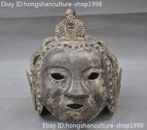 Old Chinese Ancient Bronze Ware human face mask  masks Sacrifice Ritual statue