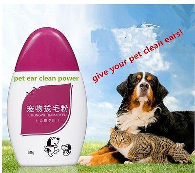 50g Pet Dog Cat Grooming Ear Clean Powder Kill Virus Clean Ear Pet Supplies