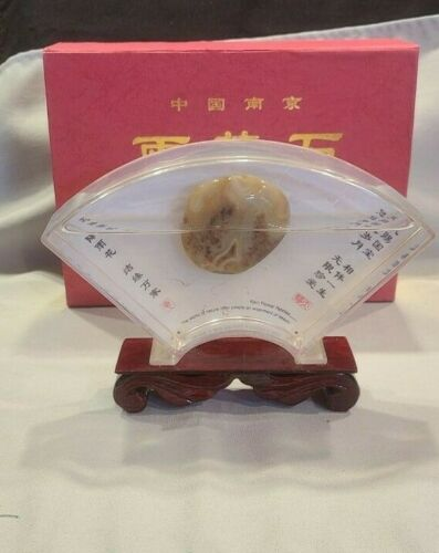 Rain Flower Stones of Nanjing China SOUVENIR Vintage