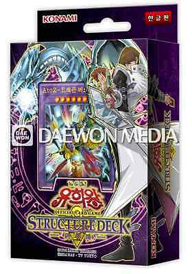 "YUGIOH CARDS 2016 Structure Deck ""Kaiba"" / Korean Ver for sale  Shipping to United States"
