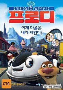 Police Patrol (DVD, 2014)-FREE POSTAGE