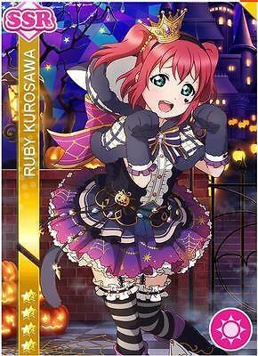 Love Live! Sunshine Aqours SS Kurosawa Ruby Halloween awakening cosplay costume  - Sunshine Halloween Costume