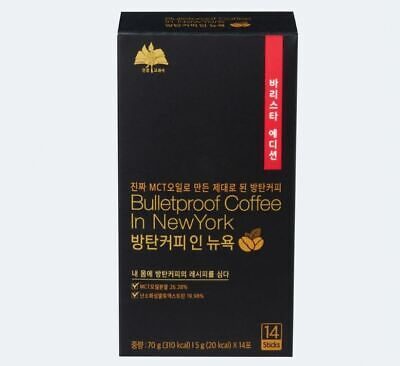 [ Diet ] Bulletproof Coffee in NewYork Barista Edition (70g) Individual Package