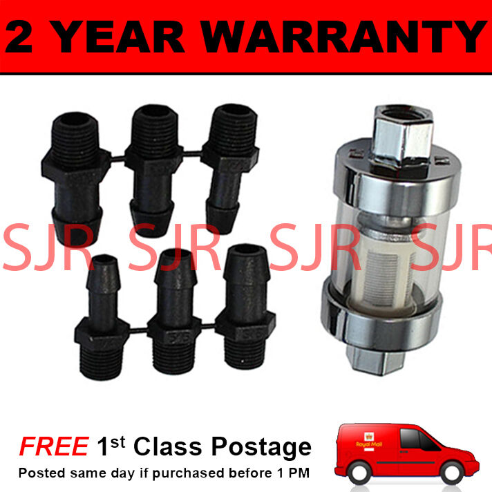 6mm 8mm 10mm MULTI FIT SMALL IN LINE FUEL FILTER CHROME METAL & GLASS x1