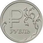 53 coins