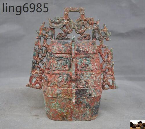 China Sanxingdui Culture Bronze Ware bird beast ancient text Bell chung statue
