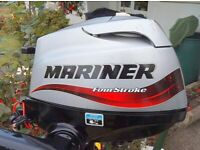 Mariner 2.5HP Outboard Engine (Just Serviced)