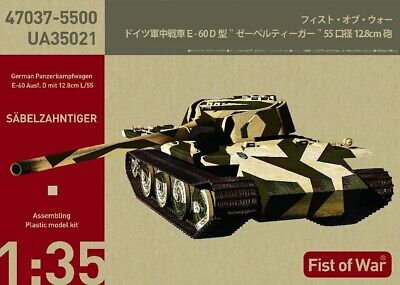 Modelcollect UA35021 - 1:35 Fist of War German E60 ausf.D 12.8cm tank with side