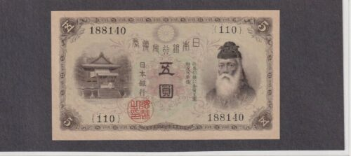 JAPAN P-35 5 Yen (1916) Superb Gem Uncirculated / Rare this nice !!