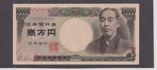 JAPAN P-99 10000 Yen (1984-93) Superb Gem UNC / Solid Serial Note 444444