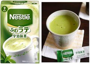 Nestle Fuwa latte Uji Matcha Green tea milk ore Instant stick cup HOT ICE Japan