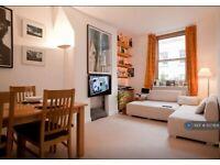 2 bedroom flat in Carlton House, London, W1T (2 bed) (#1077831)