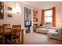 2 bedroom flat in Carlton House, London, W1T (2 bed)