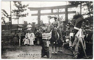 KAMAKURA JAPAN Postcard c 1910 Man on Horse Ceremony or Exhibition