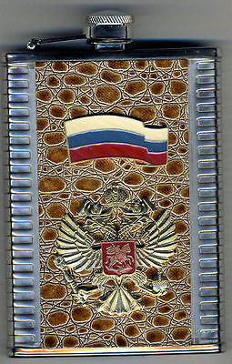 8 oz Russian Stainless Steel Drinking FLASK RUSSIAN FLAG AND IMPERIAL EAGLE
