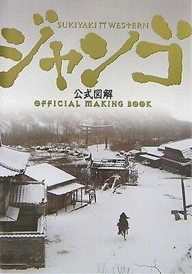 Sukiyaki Western Django Official Illustrated Guide Book