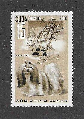 Dog Art Full Body Study Portrait Postage Stamp SHIH TZU Caribbean 2006 MNH