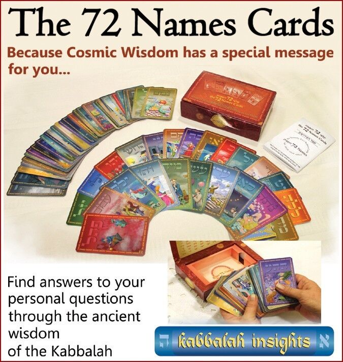 The 72 Names cards Cards