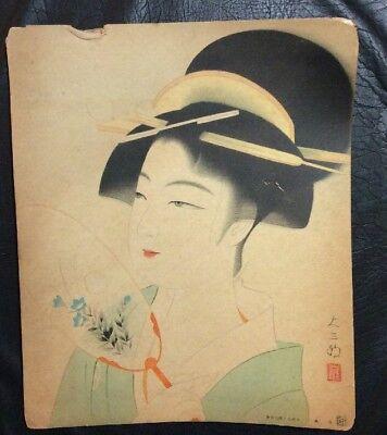 Vintage Japanese Lady Holding fan Print