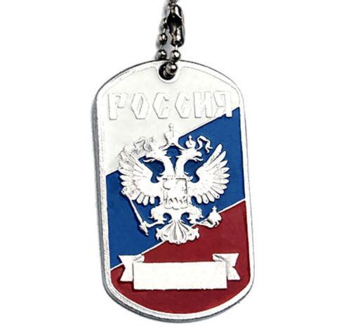 Russian Flag Eagle Military Dog Tag