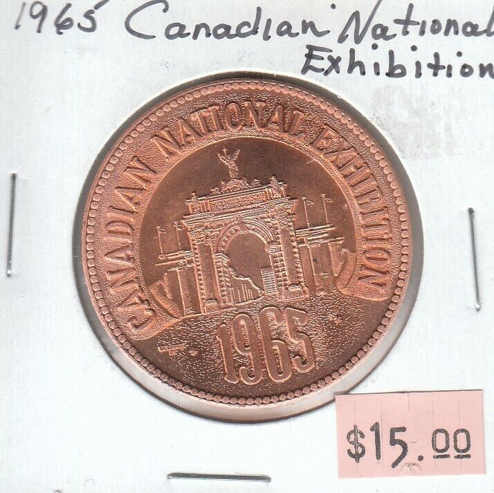Canadian National Exhibition - 1965 - Peace & Progress