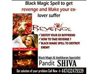 Psychic Astrologer Black Magic/Shaytan/Voodoo/ZinSpirit Removal Love Mind Control Spell Wife&Husband