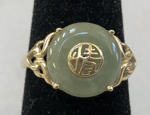 VINTAGE CHINESE 14k GOLD  AND JADE RING BEAUTIFUL AND DELICATE size 7.25