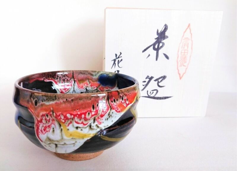 Chawan Arita yaki ware Japanese Matcha green tea bowl Irokawari marble glaze New