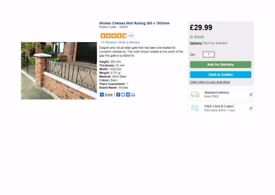 Wickes Chelsea Wall Railing 365 x 1830mm brand new - x3