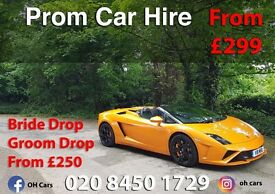 PROM CAR HIRE - WEDDING CAR HIRE - ROLLS ROYCE HIRE - PHANTOM HIRE - LAMBORGHINI HIRE
