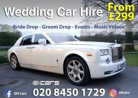 Wedding Car Hire - Range Rover Sports - Rolls Royce Phantom - Rolls Royce Ghost - Limo - Lamborghini