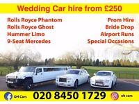 PROM CAR HIRE - WEDDING CAR HIRE - ROLLS ROYCE HIRE - PHANTOM HIRE - LAMBORGHINI HIRE