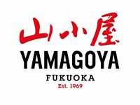 Chefs of all levels needed for a new Japanese Restaurant from Fukuoka opening in central London.