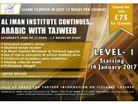 AL IMAN - COMMUNITY EDUCATIONAL SERVICES LTD -SLOUGH #ARABIC #QURAN #WOMENS TAJWEED #ADULT CLASSES