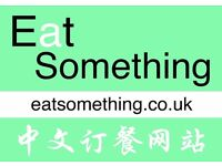 Join Eat Something Takeaway Website as a Premium Chinese Food Delivery Courier in Manchester!