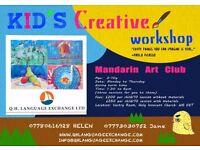 Mandarin art club for children