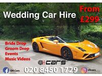 LAST MINUTE WEDDING CAR - PROM CAR - ROLLS ROYCE PHANTOM HIRE - LAMBORGHINI HIRE - 7, 8, 9 SEAT HIRE