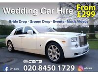 🌟 Rolls Royce Phantom Hire 🌟Wedding Car Hire 🌟 Lamborghini Hire 🌟 Rolls Royce Hire