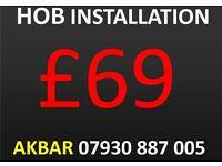 £399 boiler installation,COOKER,HOB,OVEN,dual fuel,Range cooker,GAS SAFE CERT,BOILER SERVICE,BAXI