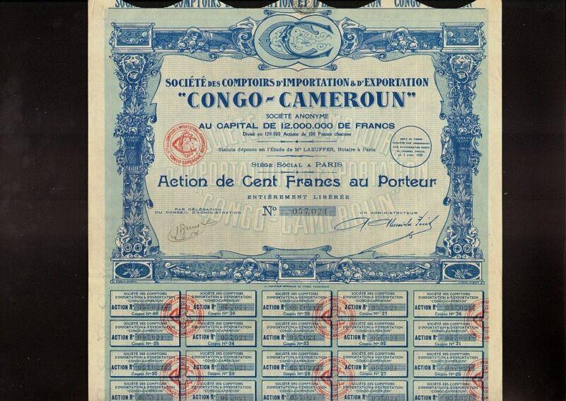 AFRICA   Importation & Exportation Congo Cameroun 1928 Paris France Cameroon
