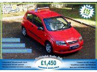 £15 wk LOW LOW mileage/1 OWNER!! chevrolet KALOS 1.2 petrol MANUAL 2006 (56)