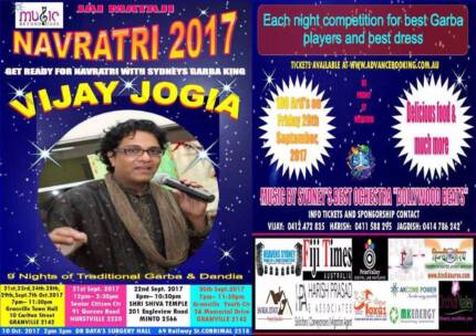 Wanted: Navratri 2017 ( Musicians and Volunteers Required )