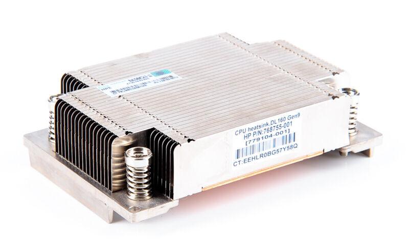 HPE Standard Efficiency Dimension/CPU Cooler - Proliant DL160 Gen9 -