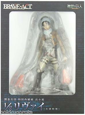 Attack On Titan LEVI CLEANING ver Figure JP Import Shingeki Kyojin Mascot