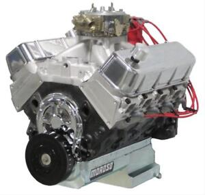 632 / 847 HP PUMP GAS STREET ENGINE