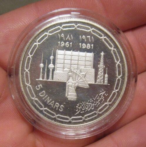 Kuwait - 1981 Large Silver Proof 5 Dinars - Scarce!