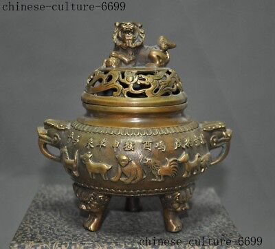 China Old Bronze Chinese Zodiac Signs Lion Foo dog Dragon Incense Burner censer