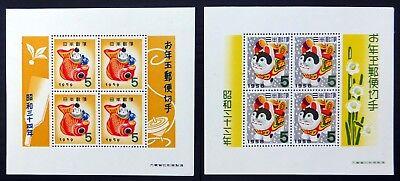 Japan 1958 9 Lottery Prize M Sheets U M Nc982