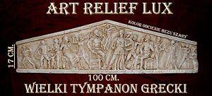 Stucco Tympanum Griechenland Stuck gips groß griechische Skulptur Relief Greek - <span itemprop='availableAtOrFrom'>Zielona Góra, LUBUSKIE, Polska</span> - Zwroty są przyjmowane - Zielona Góra, LUBUSKIE, Polska
