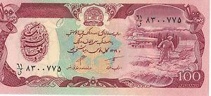 AFGHANISTAN-100-AFGHANIS-SH1369-1990